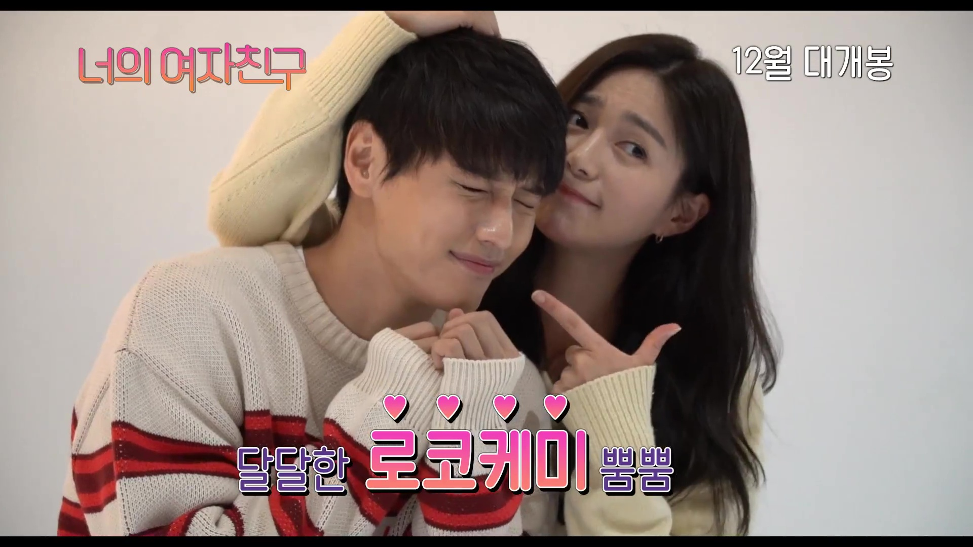 10 Rekomendasi Film Drama Korea Romantis Bikin Baper 3