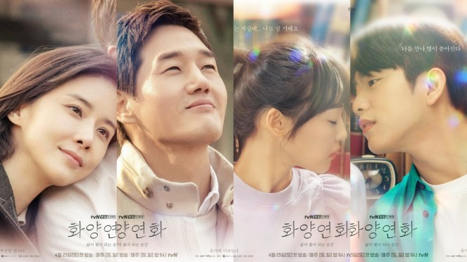 Sinopsis dan Fakta Menarik Drama When My Love Blooms 1