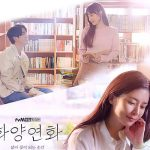 Sinopsis dan Fakta Menarik Drama When My Love Blooms