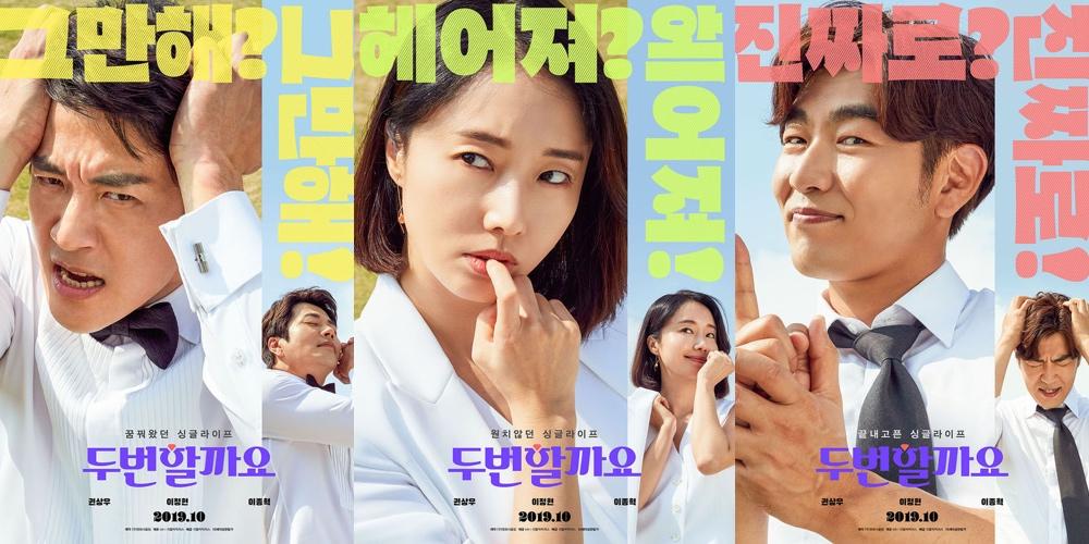 10 Rekomendasi Film Drama Korea Romantis Bikin Baper 19