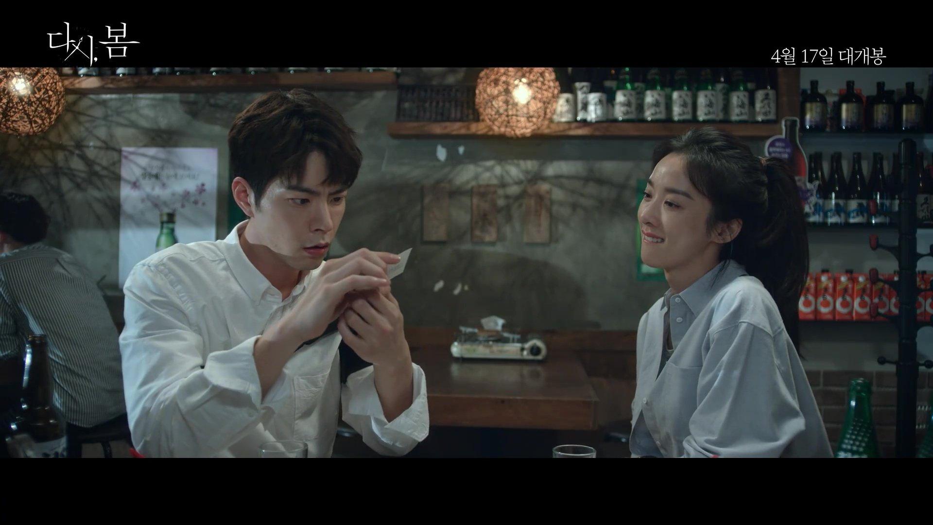 10 Rekomendasi Film Drama Korea Romantis Bikin Baper 13