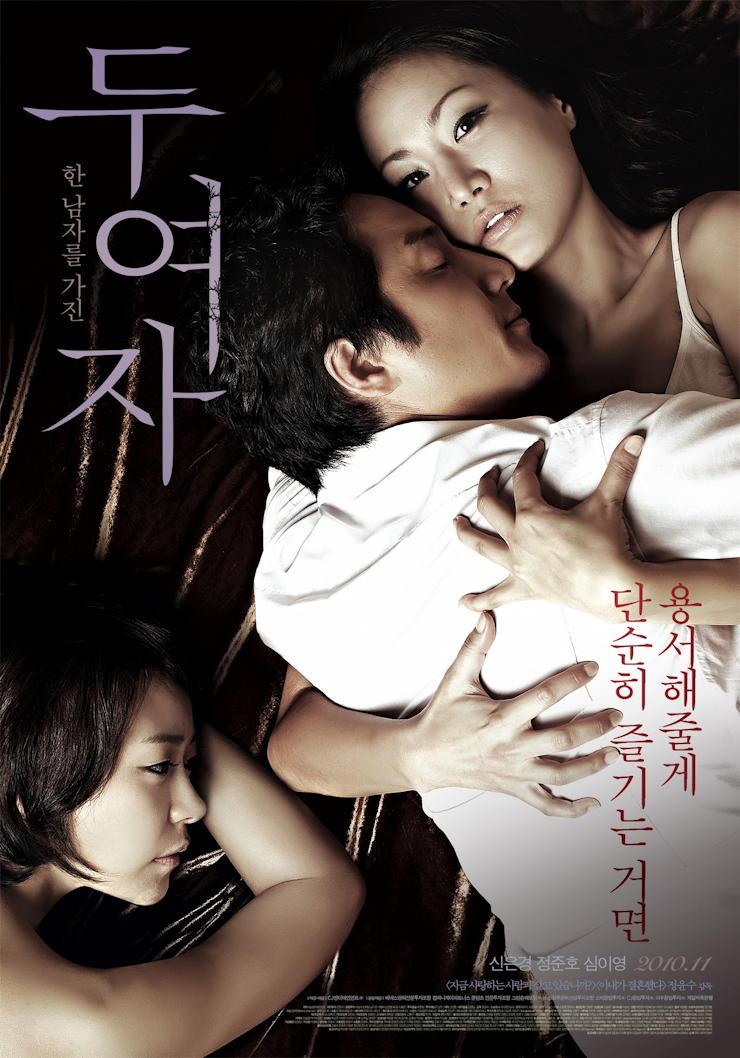 10 Film Perselingkuhan Terepic dan Terheboh 9