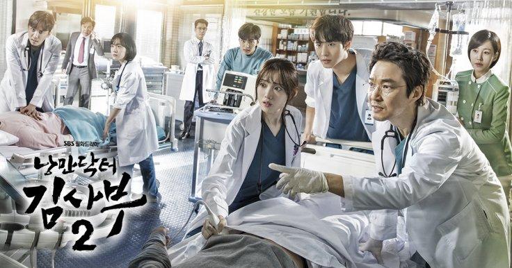 10 Drama Korea Terbaik Sepanjang Masa 35