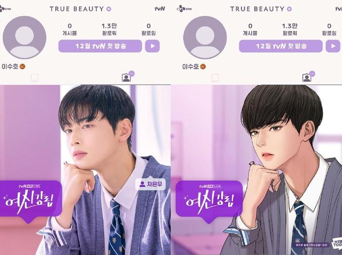 True Beauty Rilis Poster Karakter, Mirip Banget di Webtoon! - Hallo Indo 2