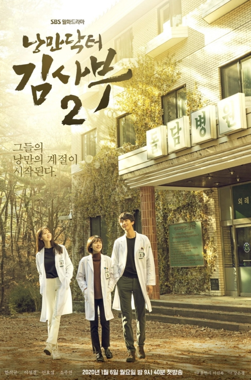 15 Rekomendasi Drama Korea yang Wajib Ditonton 1
