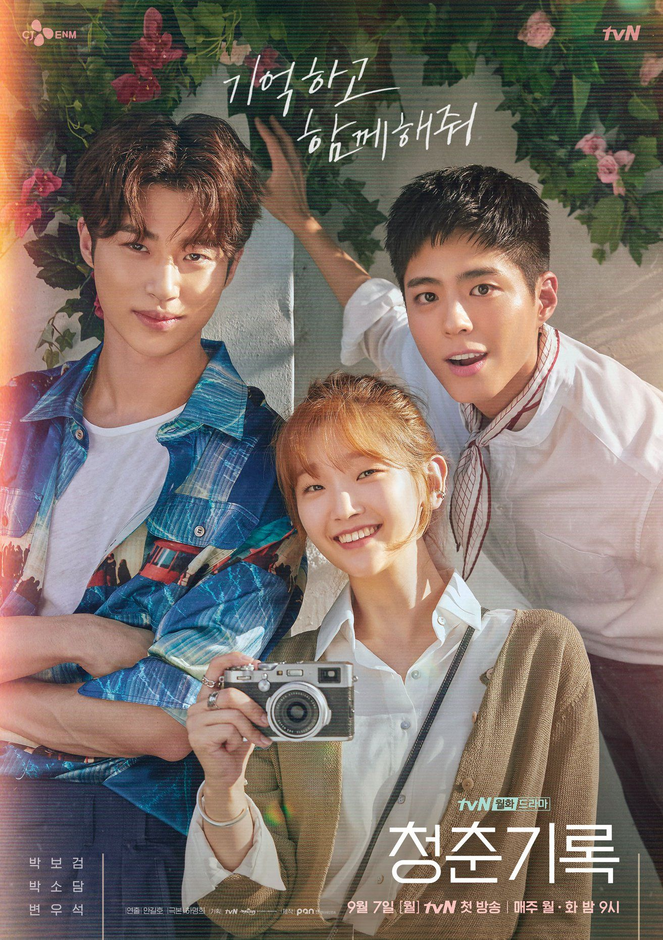 Park Seo Joon Tidak Minum Air Seharian, Untuk Memaksimalkan Proses Syuting 1