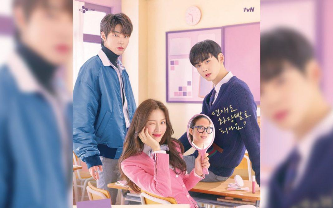 Rekomendasi Drama: 'True Beauty' 2