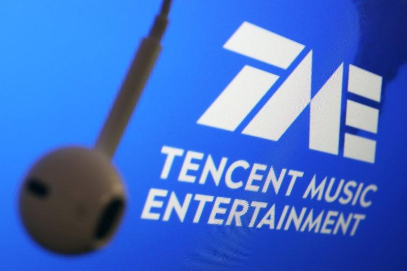 JYP jalin kerja sama dengan Tencent Music Entertainment dari China 2